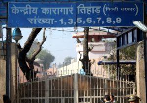 tihar-jail-marathipizza01
