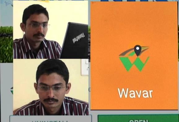 wavar-app-marathipizza01