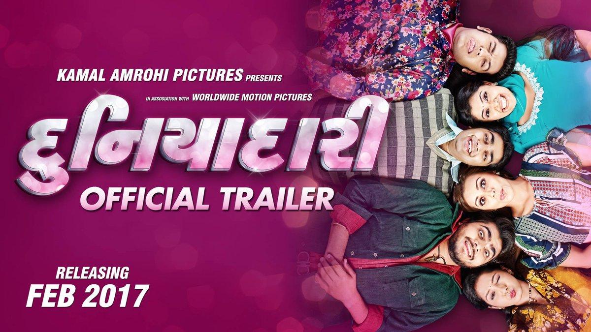 Duniyadari-Gujarati-marathipizza02