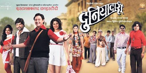 Duniyadari-Gujarati-marathipizza03