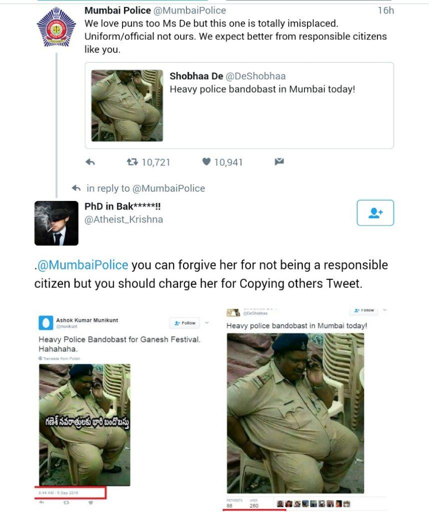 reply chor marathipizza