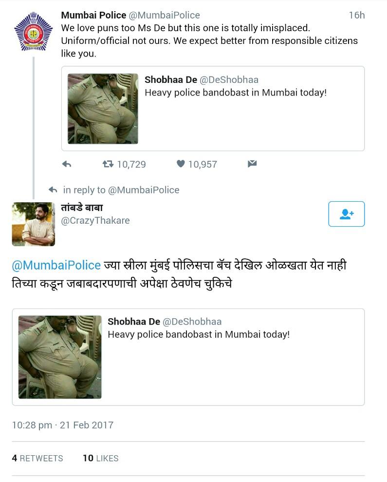 reply tambde baba marathipizza