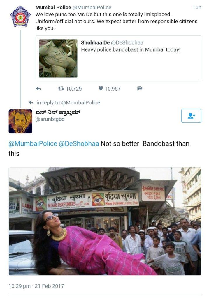 reply shobha pose marathipizza