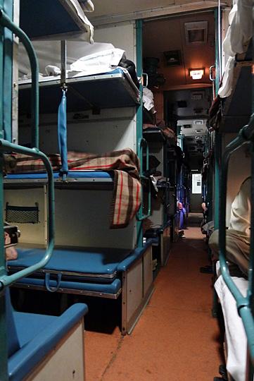 ac-3-tier-coach-marathipizza