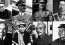 निर्दयीपणाचे मानवी रूप : इतिहासातील १० सर्वात क्रूर राज्यकर्ते!