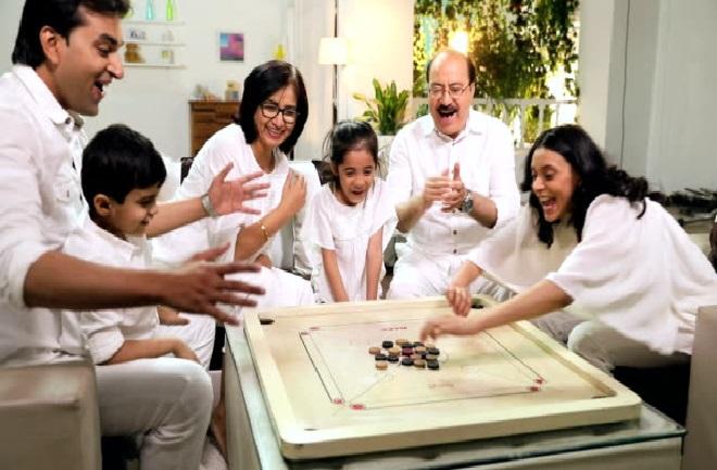 family game inmarathi