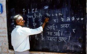 indian-teacher-marathipizza