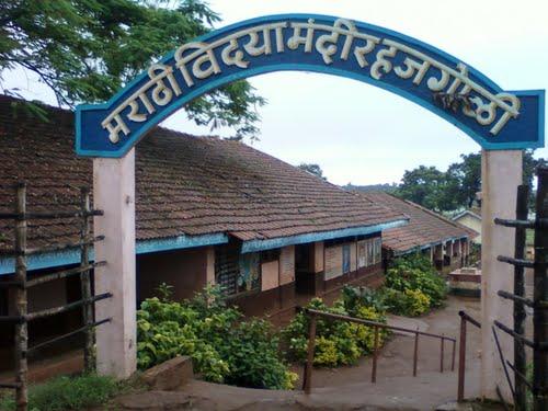 marathi-school-marathipizza0