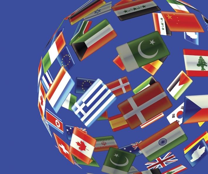nations flag marathipizza