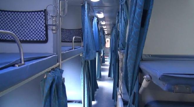 train-inmarathi