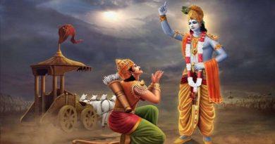 bhagvat Gita 1 InMarathi