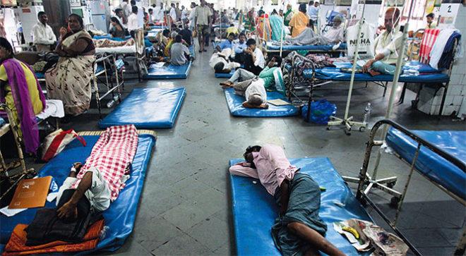 govt hospital