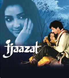 ijaazat-marathipizza01