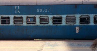 indian-railway-caoach InMarathi