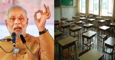 modi-bad-education-marathipizza00