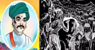 bahirji naik inmarathi