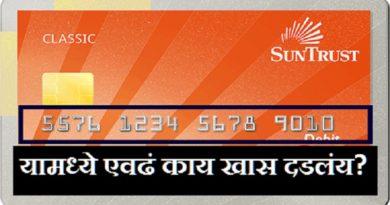 sbi_debit_card-InMarathi