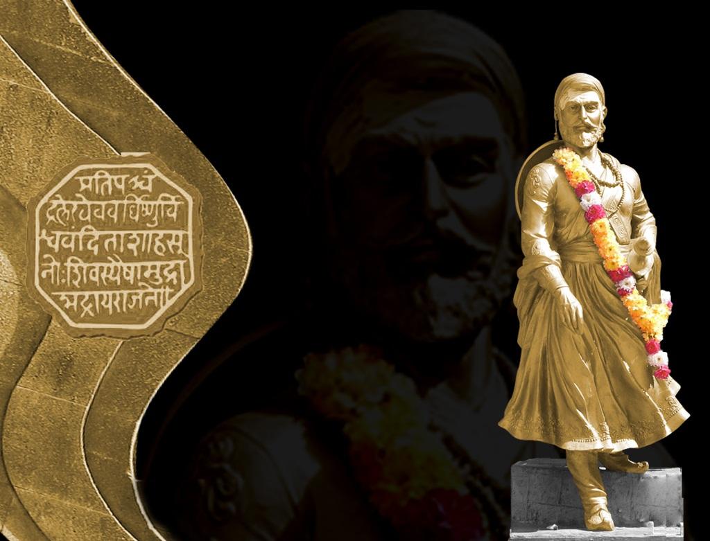 shivaji-maharaj-marathipizza03