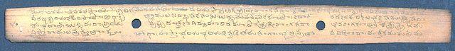 basveshwar-maharaj-marathipizza04