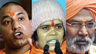 aggressive hindutwawadi leaders inmarathi