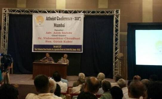 atheist conference 2017 adv asim sarode and vishwambhar chaudhari speeches 01 marathipizza
