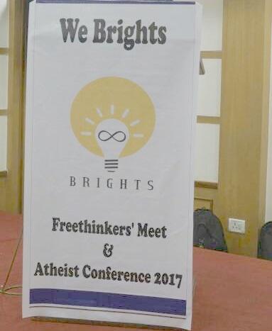 atheist conference 2017 brights banner marathipizza