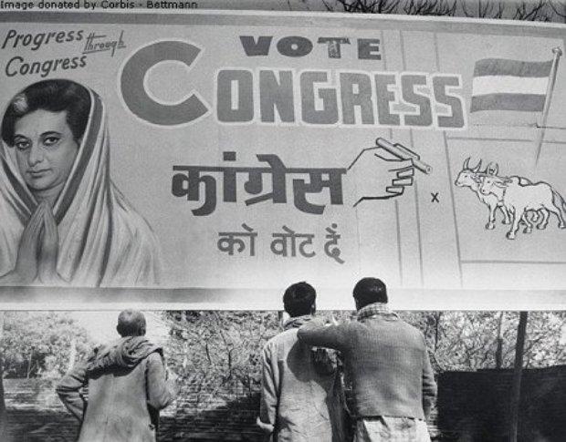 congress-oxen-marathipizza