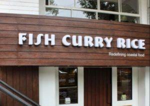 fish-curry-rice-marathipizza