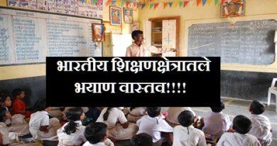 indian-school-marathipizza00