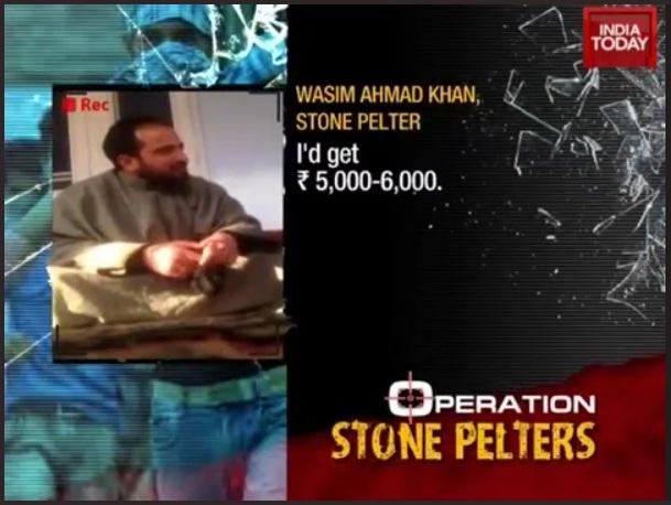 kashmir stone pelter 03 marathipizza
