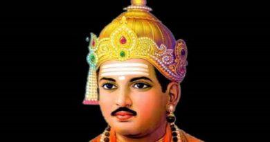 mahatma-basweshwar-feature Inmarathi