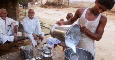 milk man 1 InMarathi