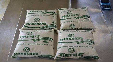 milk-marathipizza00jpg