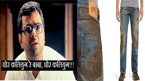 mud-jeans-marathipizz00