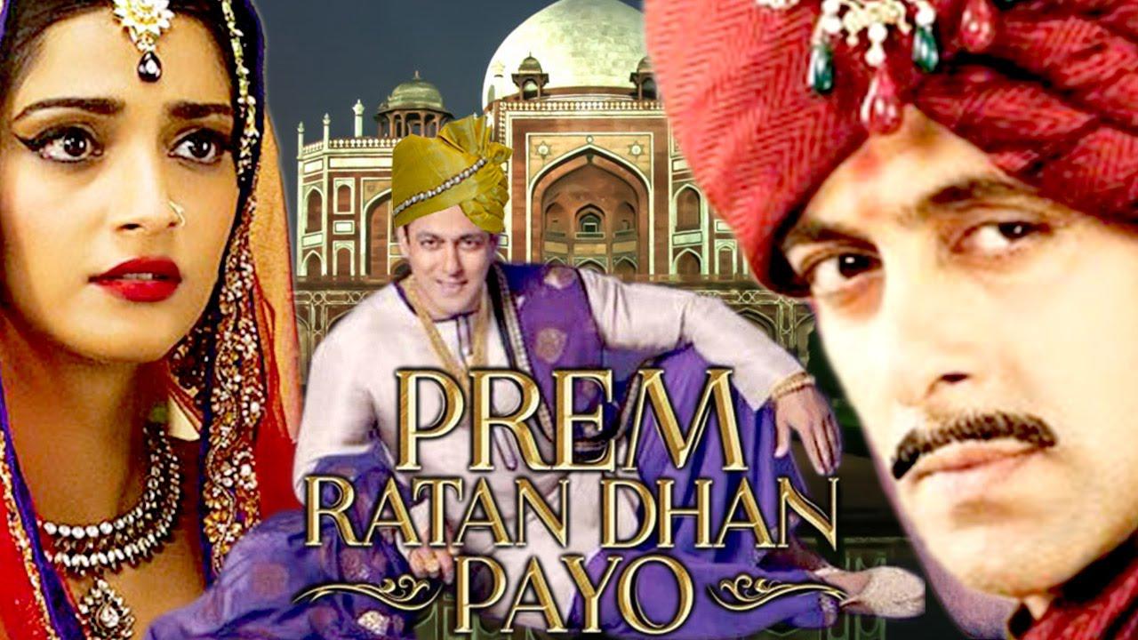 prem-ratan-dhan-payo-marathipizza