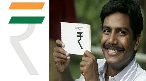 rupee-symbol-marathipizza00