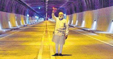 shrinagar-tunnel-marathipizza00
