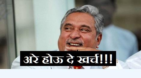 vijay-mallya-marathipizza00