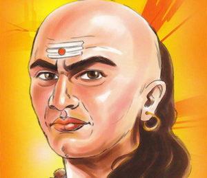Chanakya-Niti-marathipizza03