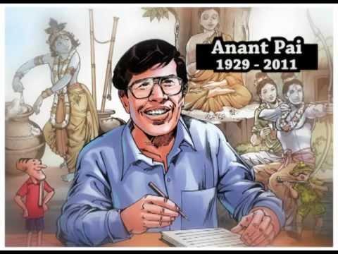anant-pai-marathipizza01