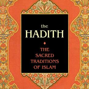 hadith-marathipizza01
