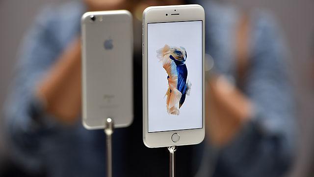 iphone-marathipizza02