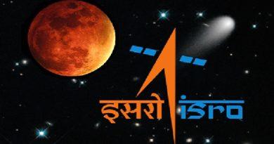 isro-inmarathi