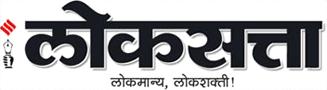 loksatta-marathipizza