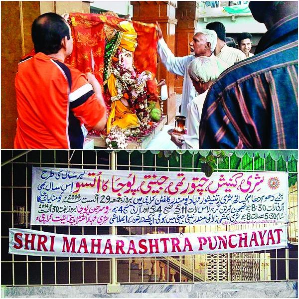 marathi-scholl-pakistan-marathipizza03