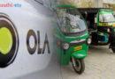 पोट्टेहो आनंदाची बातमी- नागपूर होतंय भारतातील पहिलं इलेक्ट्रिक व्हेइकल्सचे शहर!