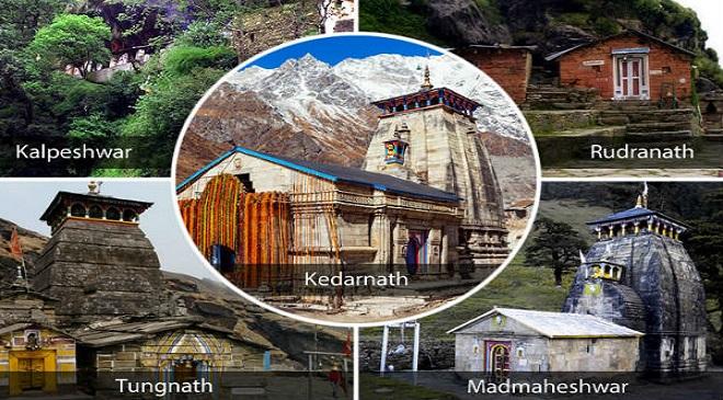 panch kedarnath temple InMarathi