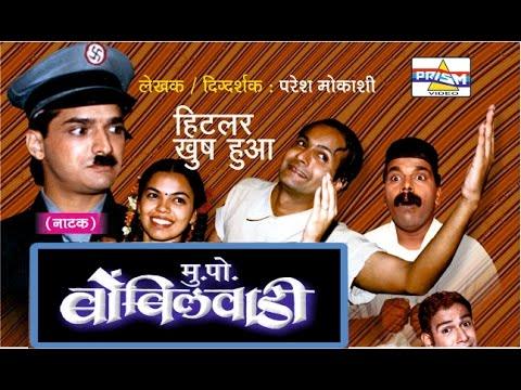 paresh-mokashi-marathipizza01