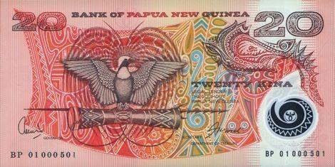 plastic-money-marathipizza02