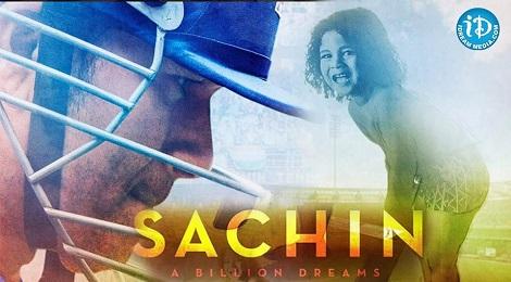 sachin-film-marathipizza01
